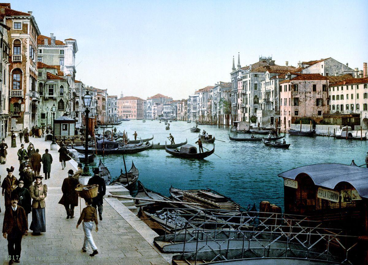Венеция открытка, поздравление парню днем