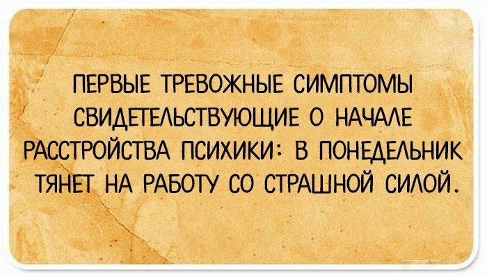 Прикольные открытки для тех, кто родился и жил в России