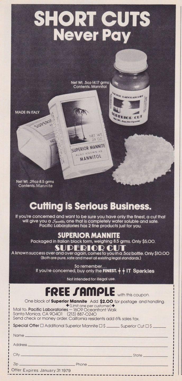 Рекламные объявления о кокаиновых принадлежностях из журналов 70-80х годов