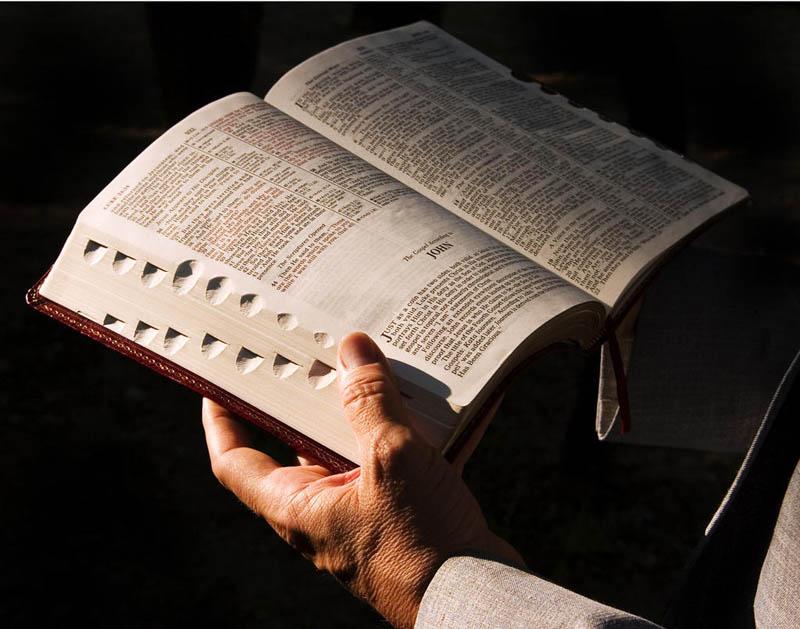 10 вещей, которые запрещено делать согласно Библии