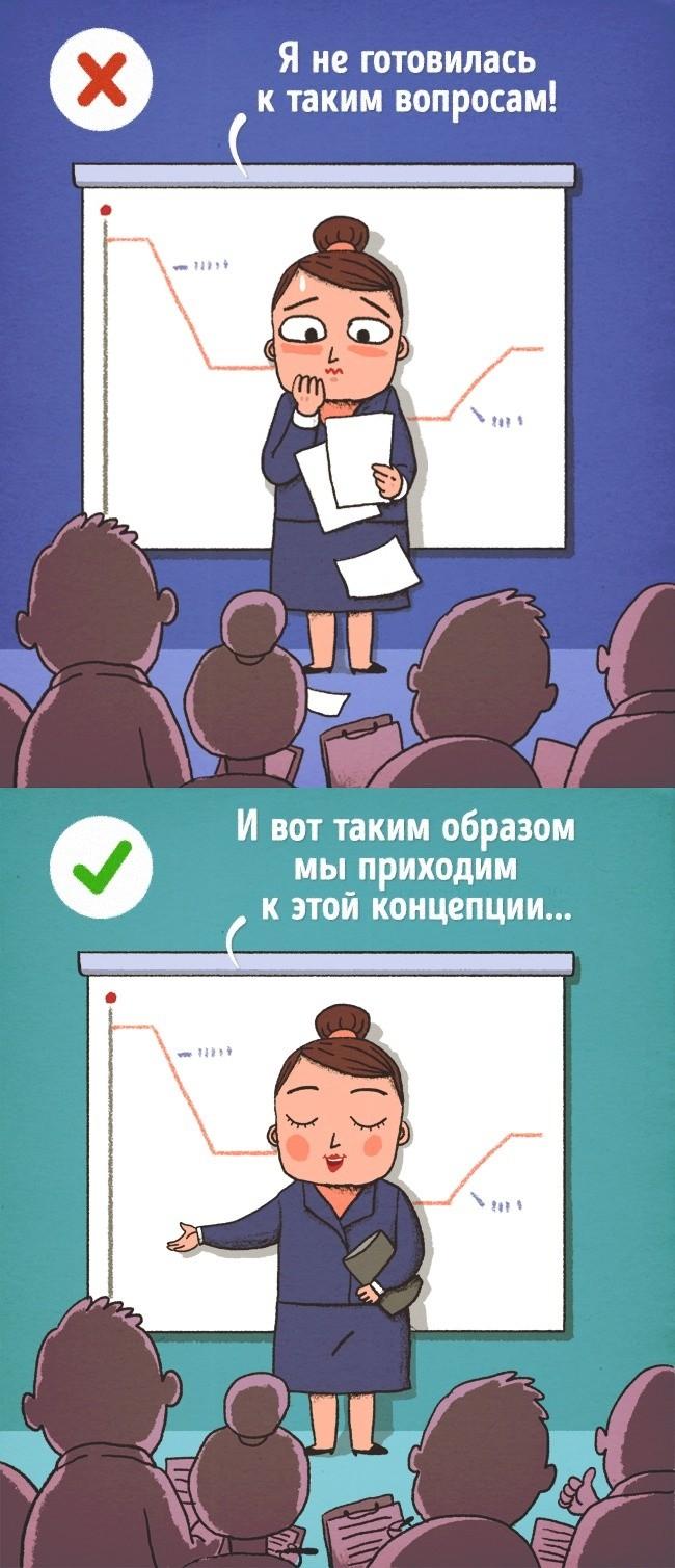 Правила, которых придерживаются успешные люди при знакомстве