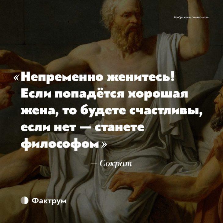 15 изречений древних философов, которые актуальны вечно