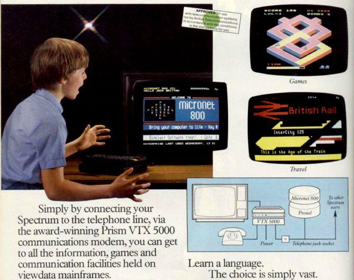 Реклама компьютерной техники из каталогов 80-х годов
