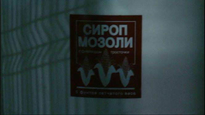 20 русских надписей в американских фильмах