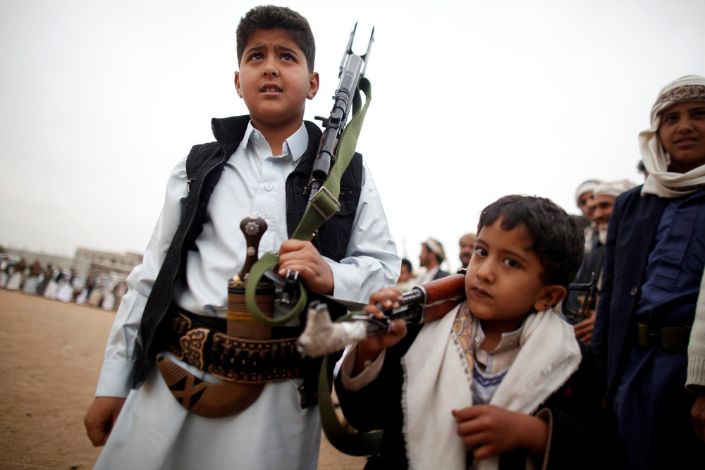 существует малое йемен фото жителей напиток делают