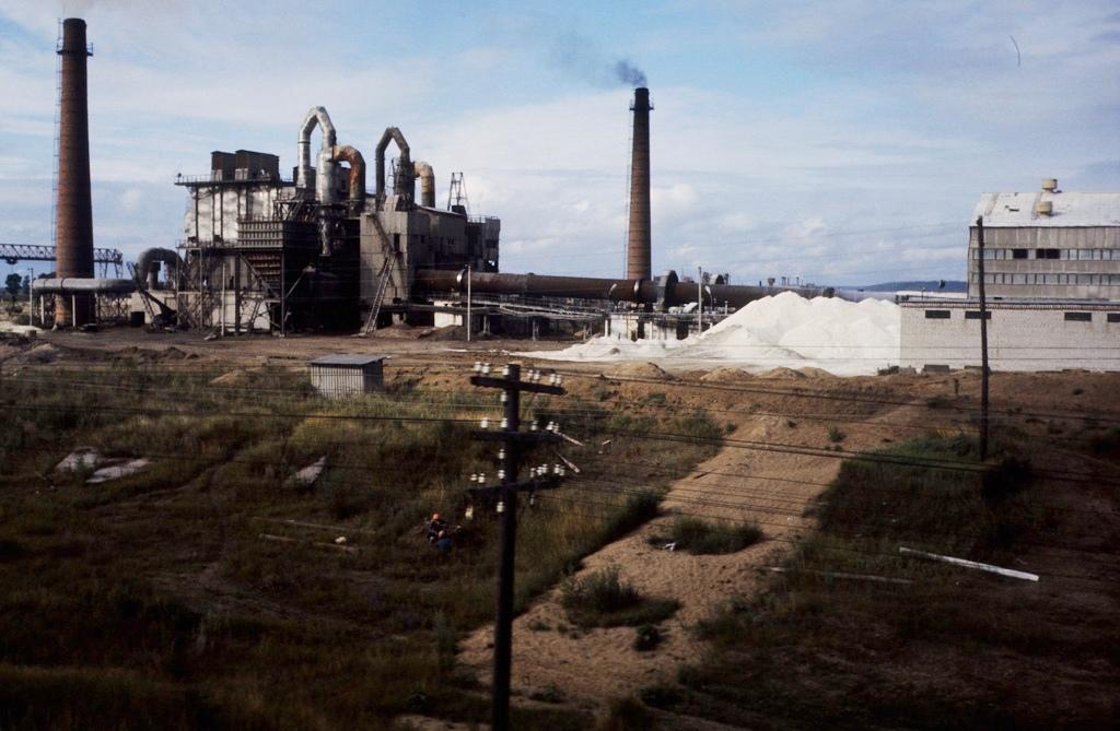 Москва — Сибирь — Япония в 1980 году