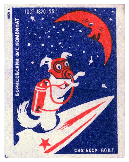 Белка и Стрелка - знаменитые советские собаки-космонавты