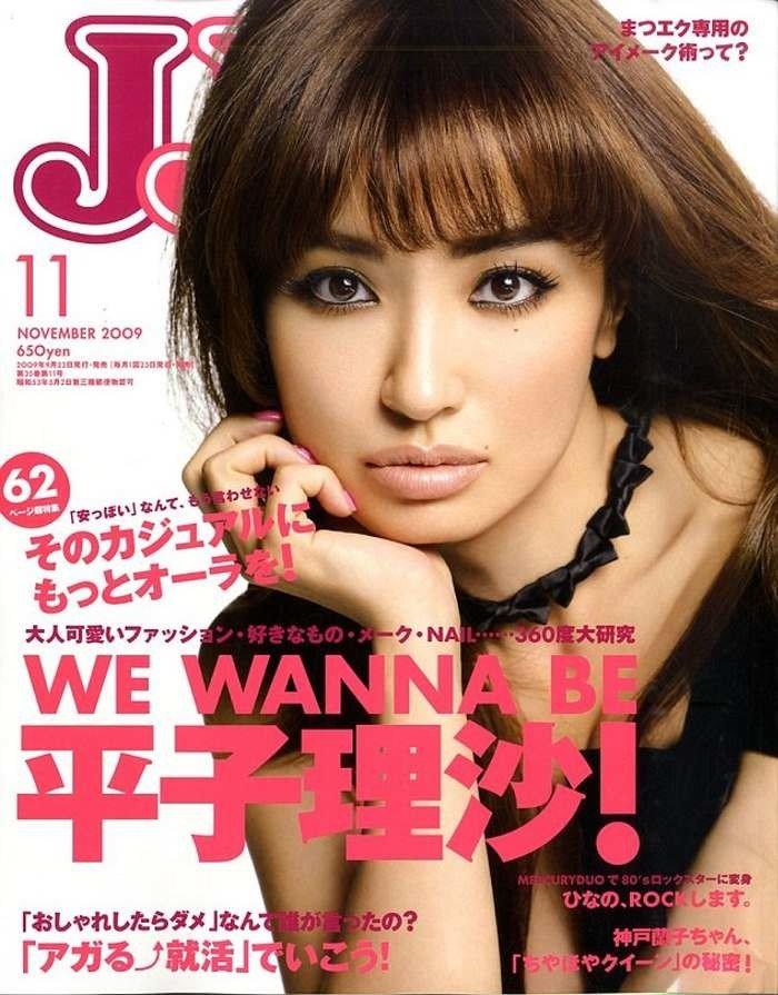 45-летняя японская модель Райса Хирако, выглядящая вдвое моложе