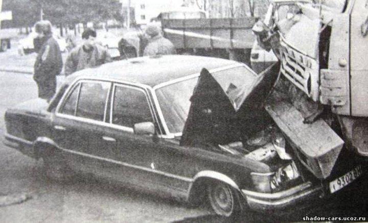 Аварии в СССР