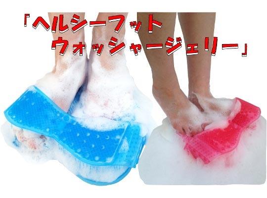 20 безумных японских изобретений, в существование которых трудно поверить