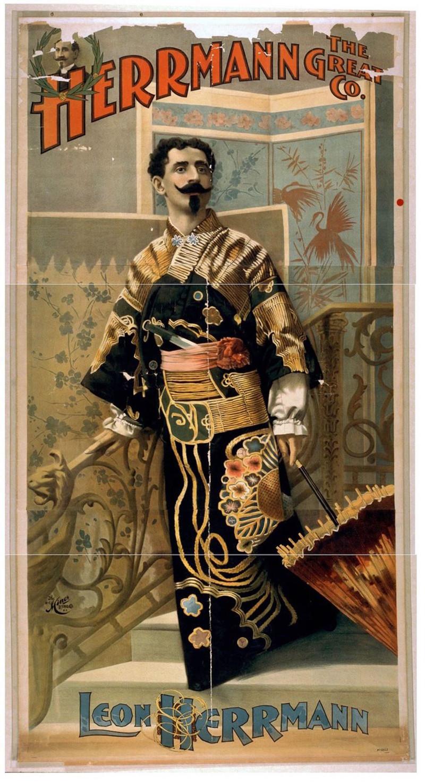 Фантастические афиши иллюзионистов 1870-1915 годов