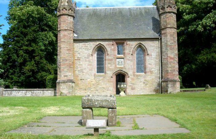 Каменная подушка Иакова: камень, на котором короновались шотландские монархи