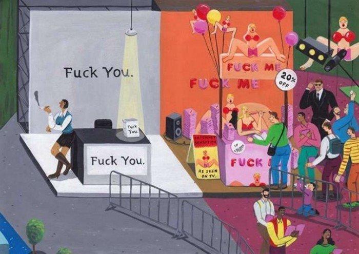 Сатирические иллюстрации на тему жизни современного человека