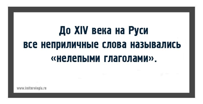 15 малоизвестных, но весьма занимательных фактов о русском языке