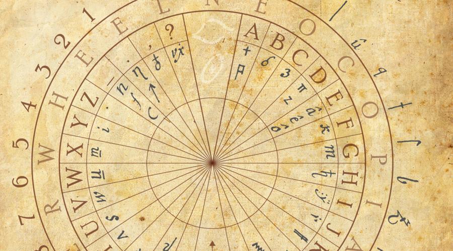 Манускрипты, которые мы не можем прочесть