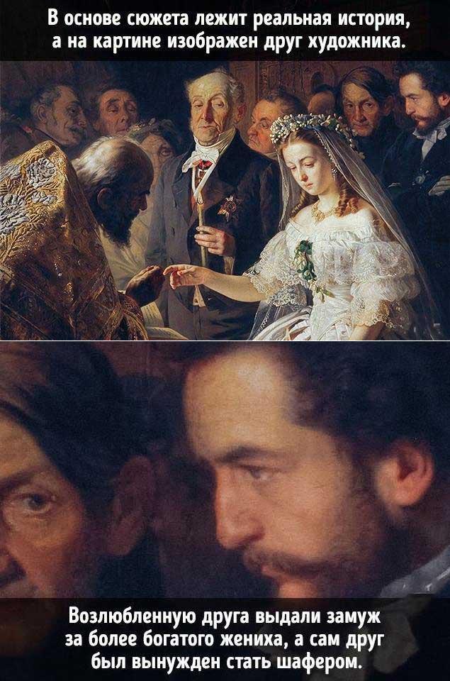 Скрытые детали на известных картинах