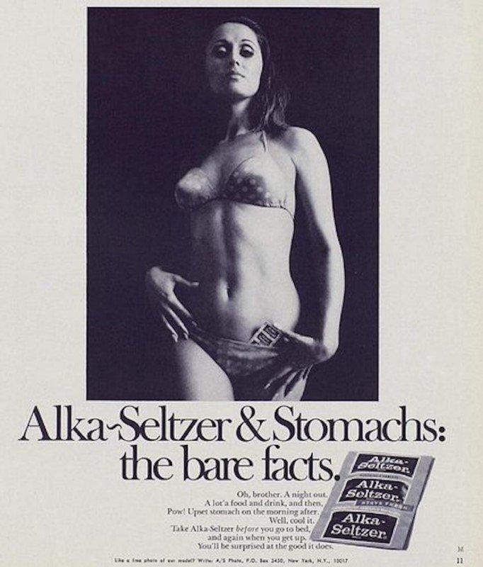 Секс продает: реклама из прошлого