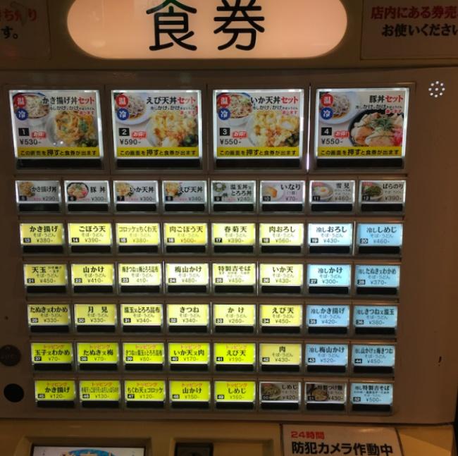 16 удивительных вещей из Японии