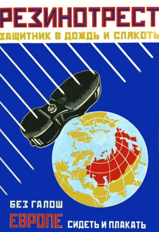 Как в СССР продвигали машины, телевизоры, нижнее белье и майонез