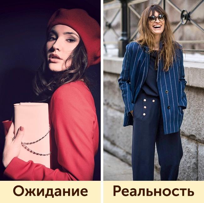 Как одеваются девушки в разных странах мира