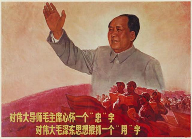 7 главных цитат Мао Цзедуна