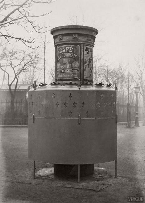 Продуманные общественные туалеты Парижа XIX века