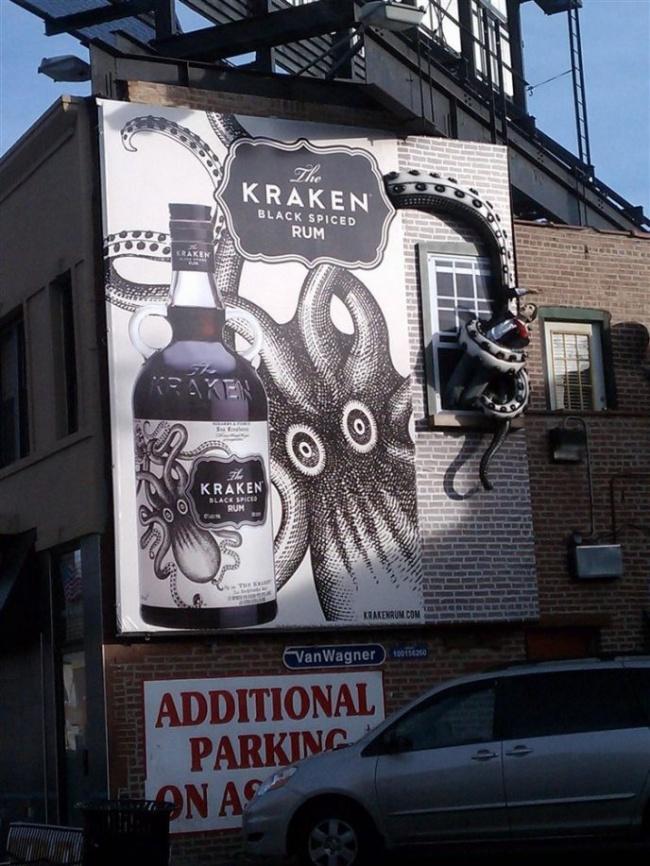 13 шикарных примеров рекламы