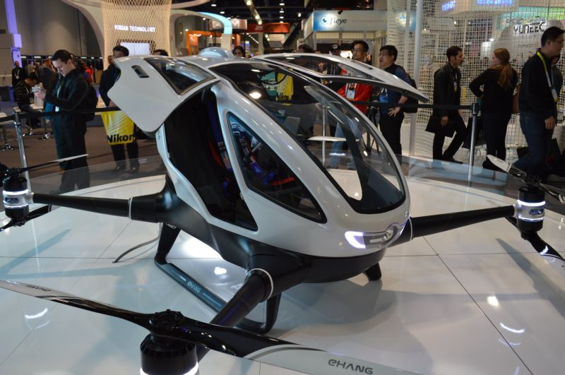 В продажу поступил первый пассажирский дрон