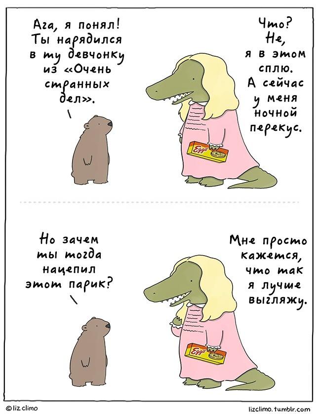 20 милых комиксов от художницы Симпсонов