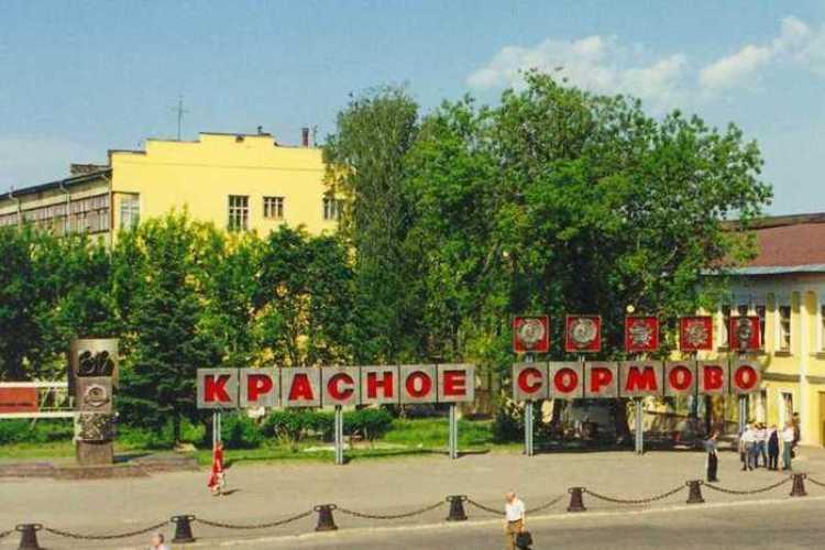Каспийский монстр: советское инженерное чудо