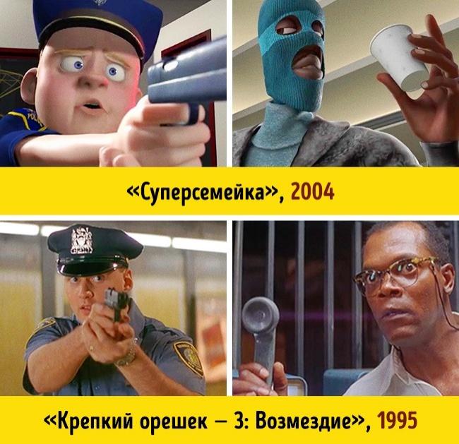 11 мультфильмов, которые пародируют сцены из фильмов