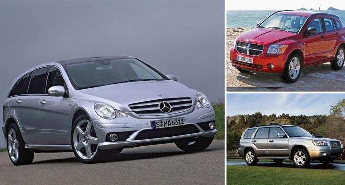 Малоизвестные модели известных производителей авто