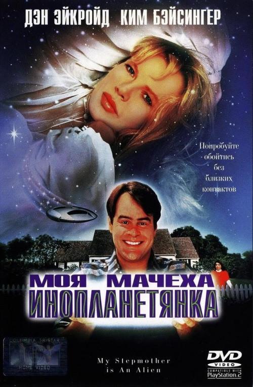 Лучшие иностранные комедии 80-90-х годов