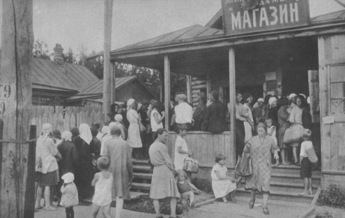 Фотографии СССР 1932 года от американского фотографа