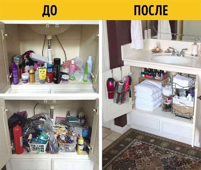 Как правильно складывать вещи в доме