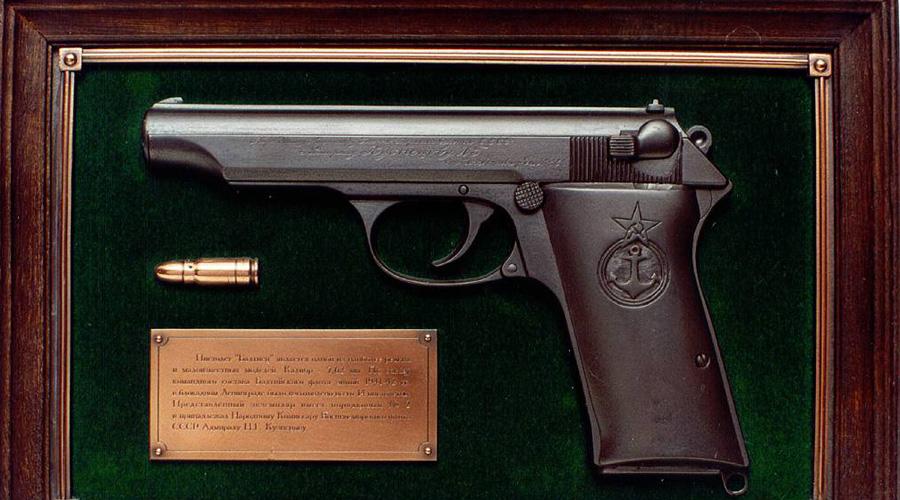 Редчайшие экземпляры оружия в мире