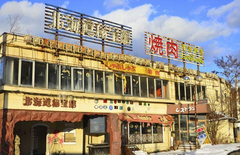 Заброшенный секс-музей в японском городе Ямагути