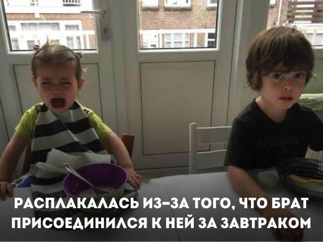 Родители рассказывают о причинах рыданий своих малышей