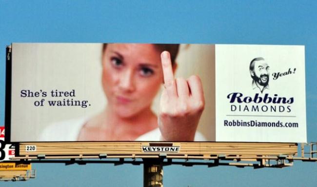 Креативная реклама, которая продает совсем не то, что вы подумали