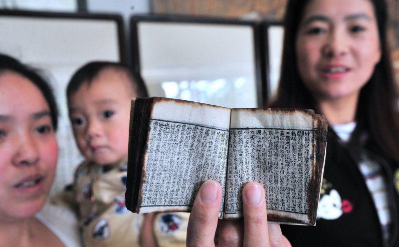 Шпаргалка китайского студента, которой несколько сотен лет
