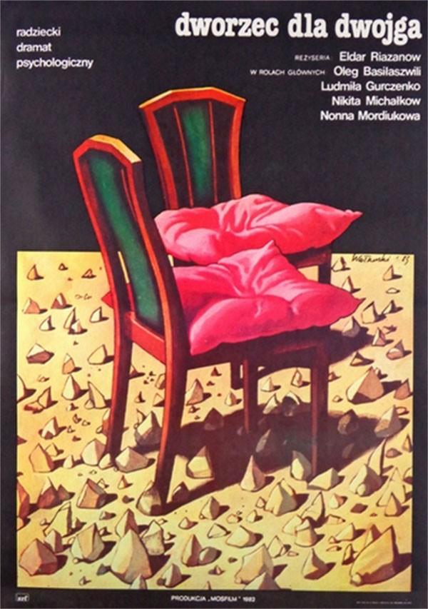 Зарубежные афиши к советским фильмам