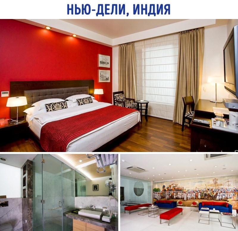 Отели за $ 50 в разных странах