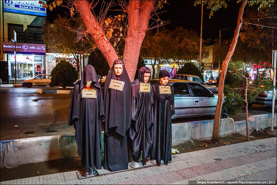 Каким Иран был 40 лет назад