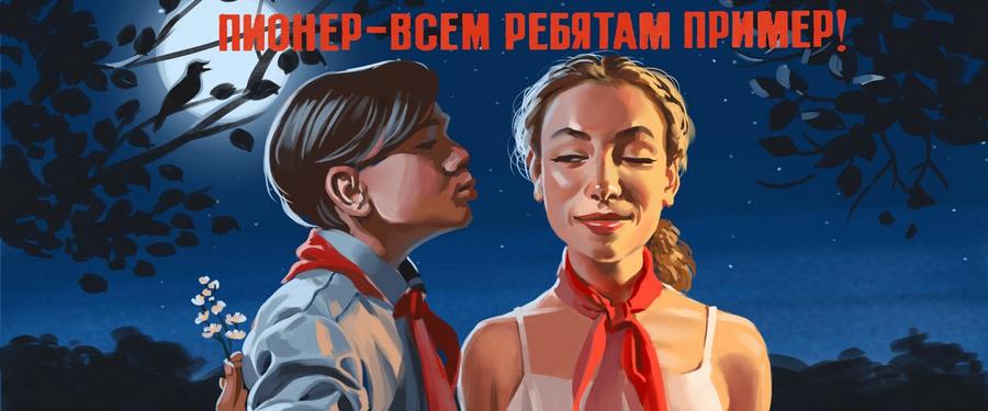 Советский пин-ап от Валерия Барыкина