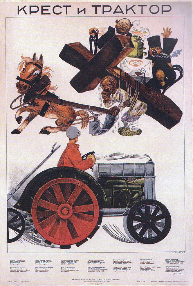 Антирелигиозные плакаты в СССР