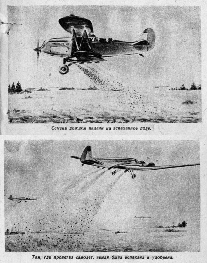 Летающие автомобили и подземные города: как в СССР представляли будущее