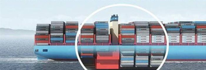 Настоящая вместимость судов-контейнеровозов