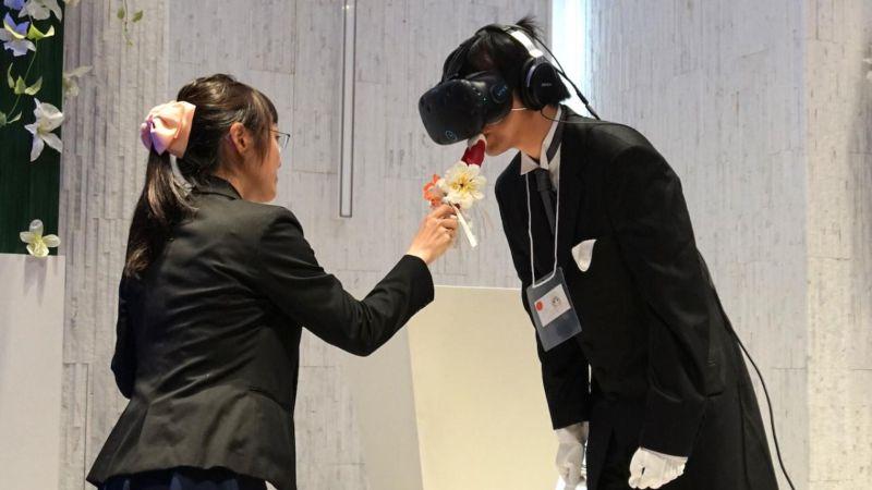 В Японии Геймер женился на персонаже онлайн-игры для взрослых