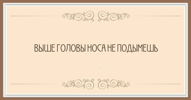 20 армянских пословиц и поговорок