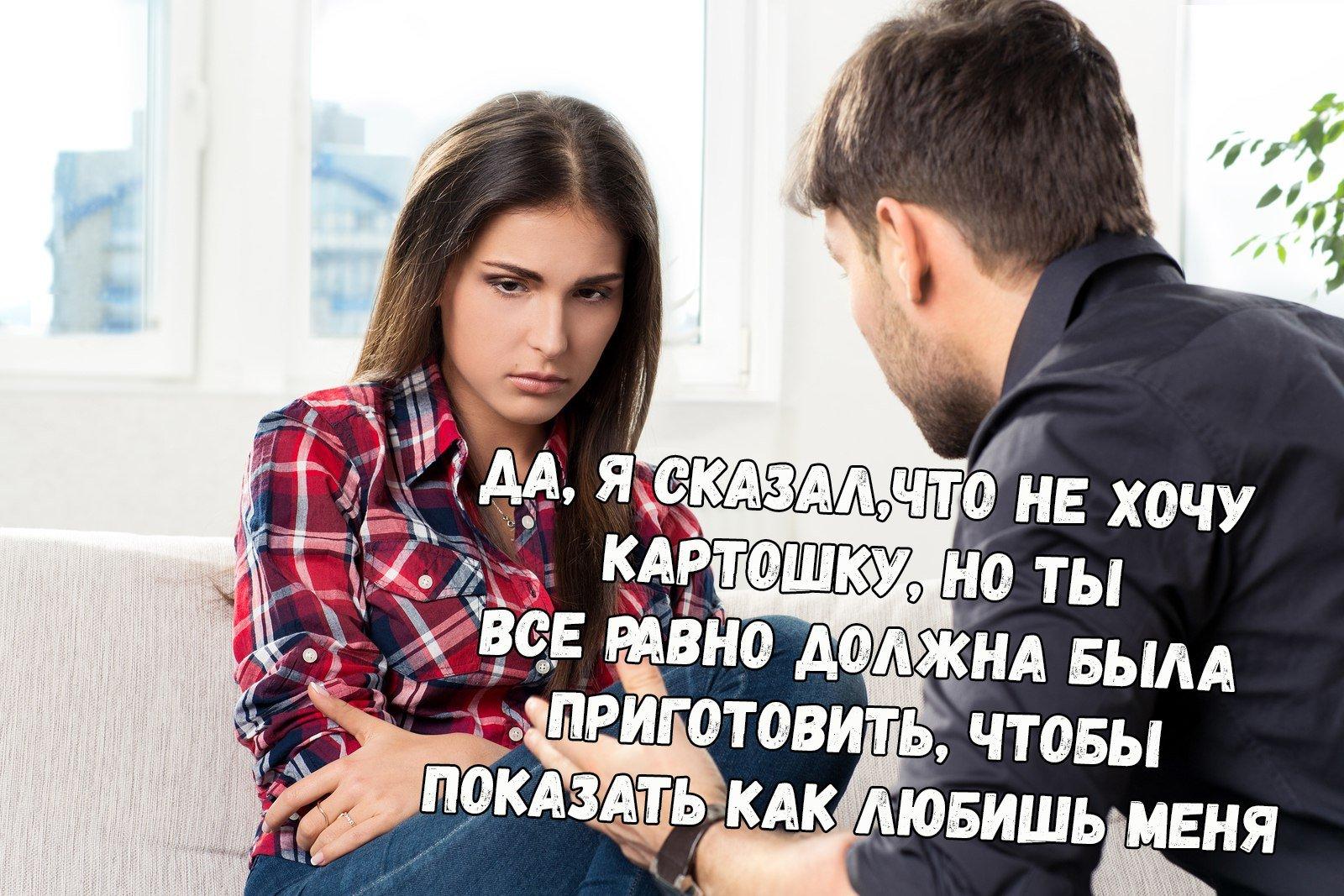 Если мужчины начнут вести себя, как женщины